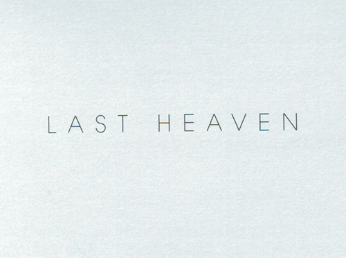 [Lyrics] the GazettE – LAST HEAVEN