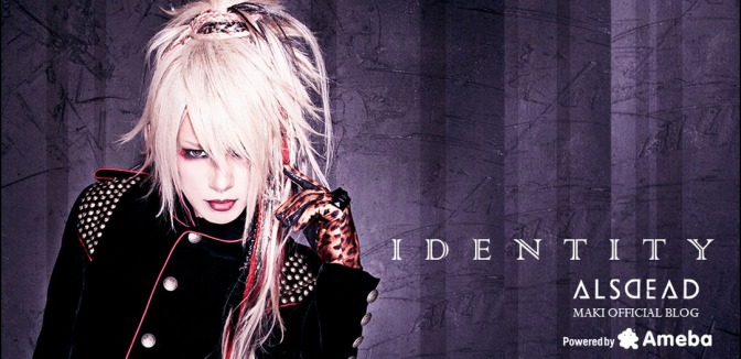 "[Blog] ALSDEAD – Maki (2014.05.23) ""Important Something"""
