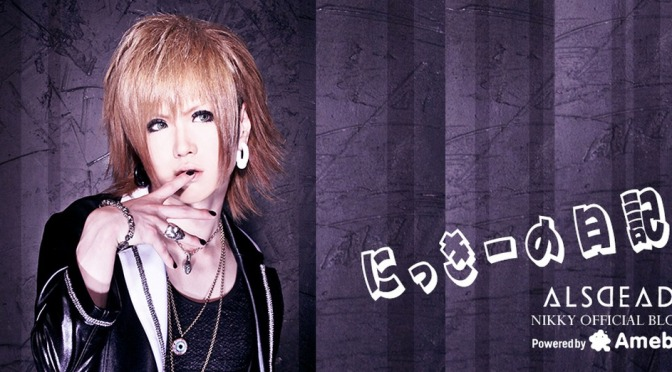 "[Blog] ALSDEAD – NIKKY (2014.06.08) ""details leading up to my joining"""