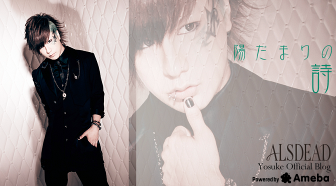 "[Blog] ALSDEAD – Yosuke (2014.05.15) ""Two Days Left"""