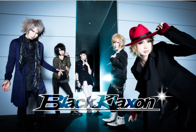 "[Blog] Black Klaxon – Rey (2014.05.18) ""Picture Post 2"""