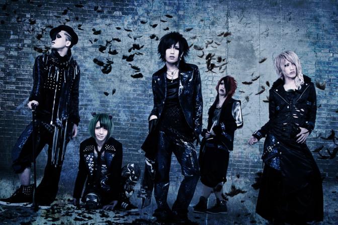 [Twitter] RevleZ – Kyoma (2014.05.08)