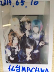 Rui_phase 758