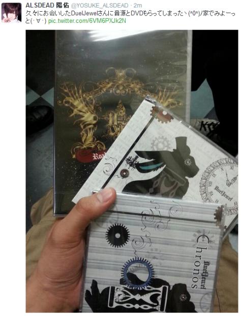 [2014.06.05] Yosuke_dual jewel