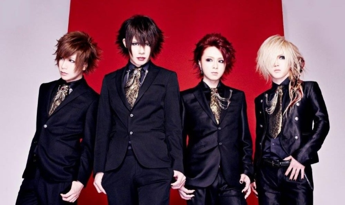 [News] ALSDEAD – New Single INAZUMA