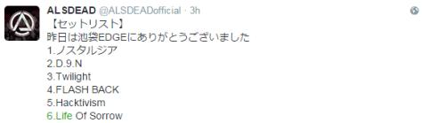 [2015.04.18] Ikebukuro Edge set list text