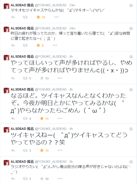 [2015.04.24] Yosuke_twitcast