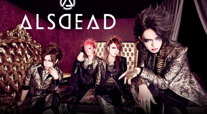 [Lyrics] ALSDEAD – 秘密 (Himitsu)