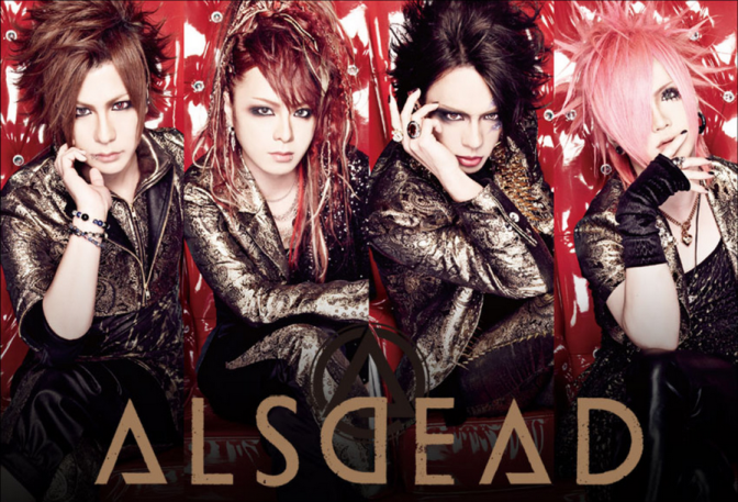 [NEWS] ALSDEAD – Now receiving orders for「Born To Be Dead 2015」LIVE DVD【Regular Edition】